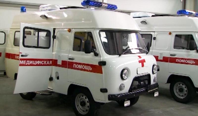 Российская скорая медицинская помощь