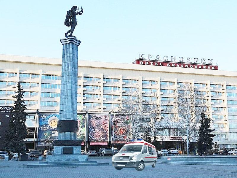 Скорая помощь в Красноярске