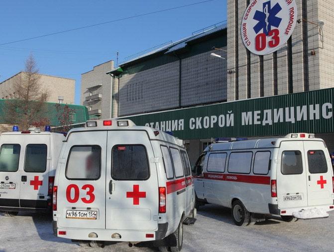 Как вызвать скорую помощь в Новосибирске