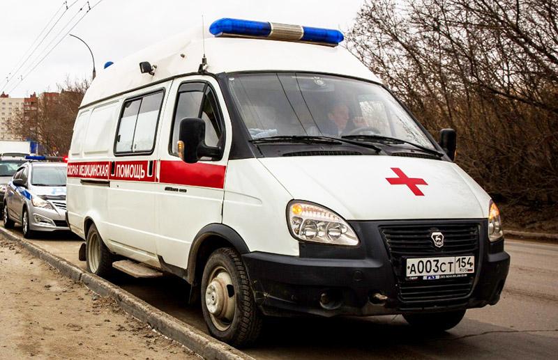 Скорая помощь Новосибирска