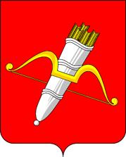 герб города Ачинска
