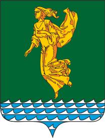 герб города Ангарска