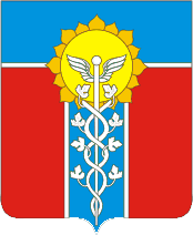 герб города Армавира