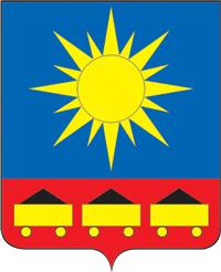 герб города Артема