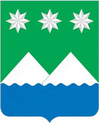 герб города Белогорска