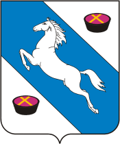герб города Белореченска