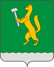 герб города Белорецка