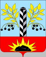 герб города Черемхово