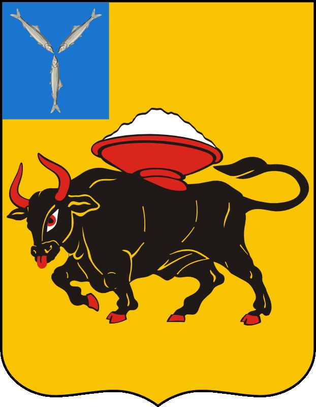 герб города Энгельса