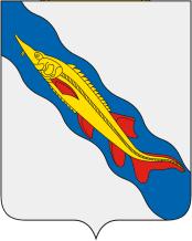 герб города Ейска
