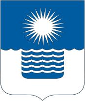 герб города Геленджика