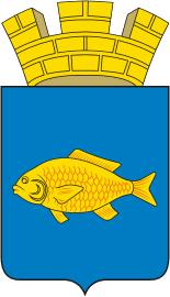герб города Ишима