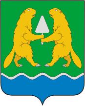 герб города Искитима
