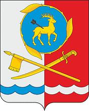 герб города Каменска-Шахтинского