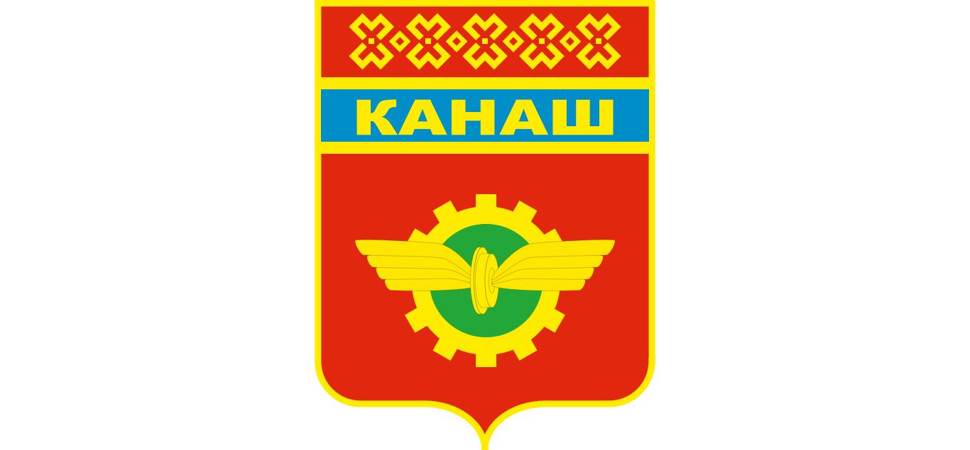 герб города Канаша