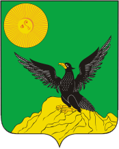 герб города Кингисеппа