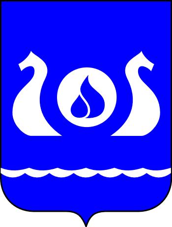 герб города Киришей
