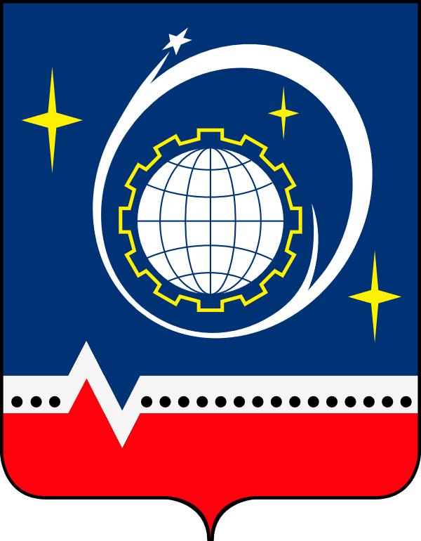 герб города Королёва