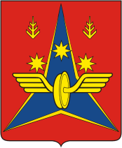 герб города Котласа