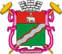 герб города Краснокамска