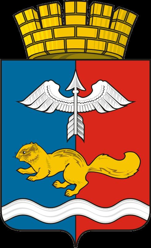 герб города Краснотурьинска