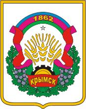 герб города Крымска