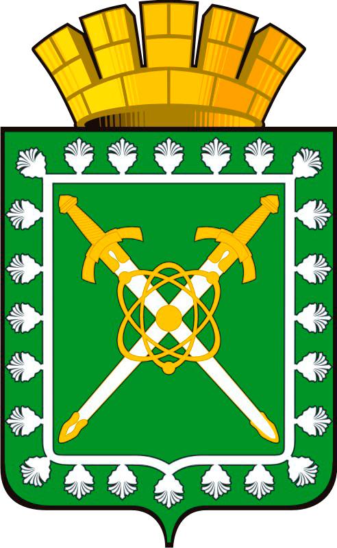 герб города Лесного