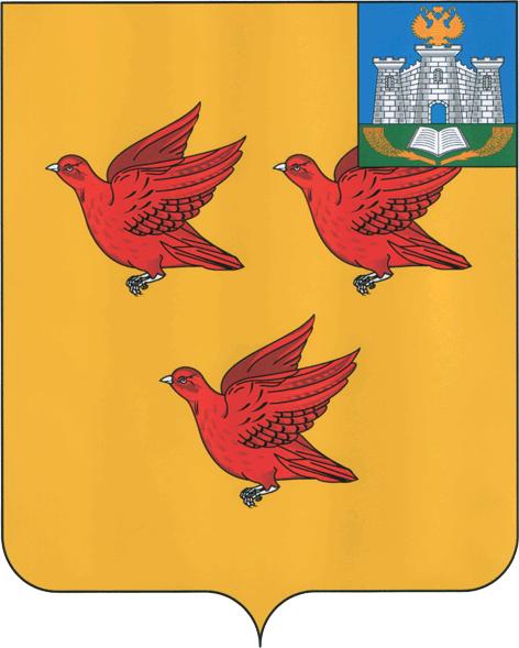 герб города Ливнов