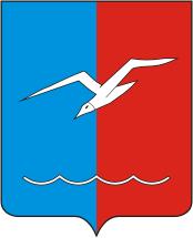 герб города Лобни