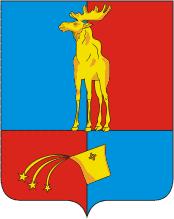 герб города Мончегорска