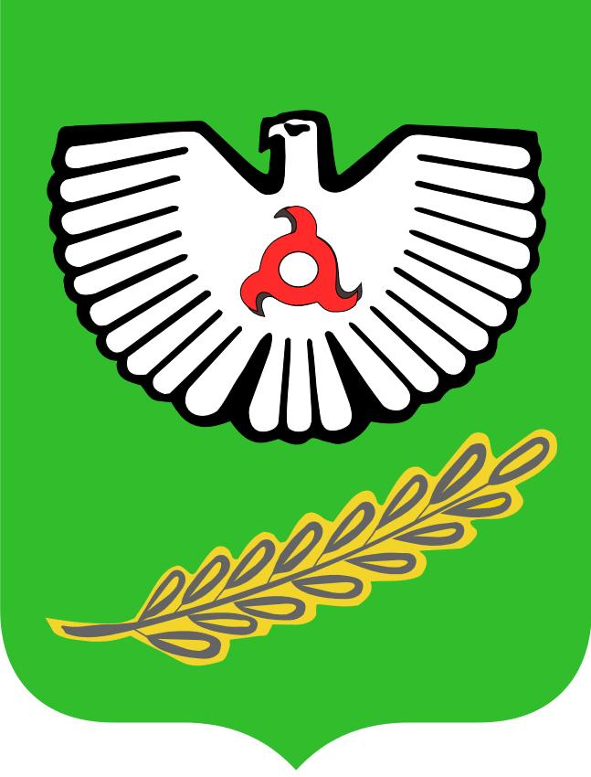 герб города Назрани