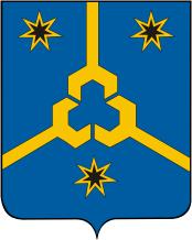герб города Нефтекамска