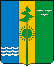 герб города Нижнекамска
