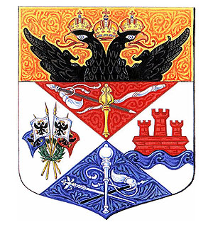 герб города Новочеркасска