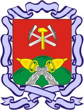 герб города Новомосковска