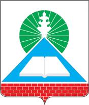 герб города Новошахтинска