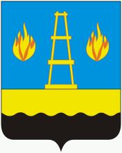герб города Отрадного