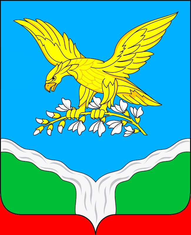 герб города Прохладного
