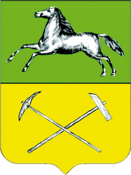 герб города Прокопьевска