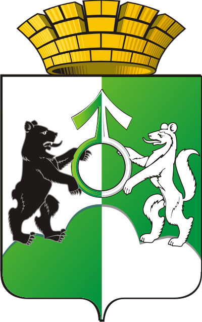 герб города Ревды