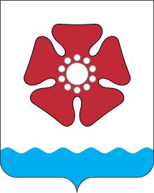 герб города Северодвинска