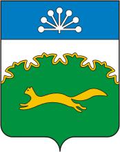 герб города Сибая