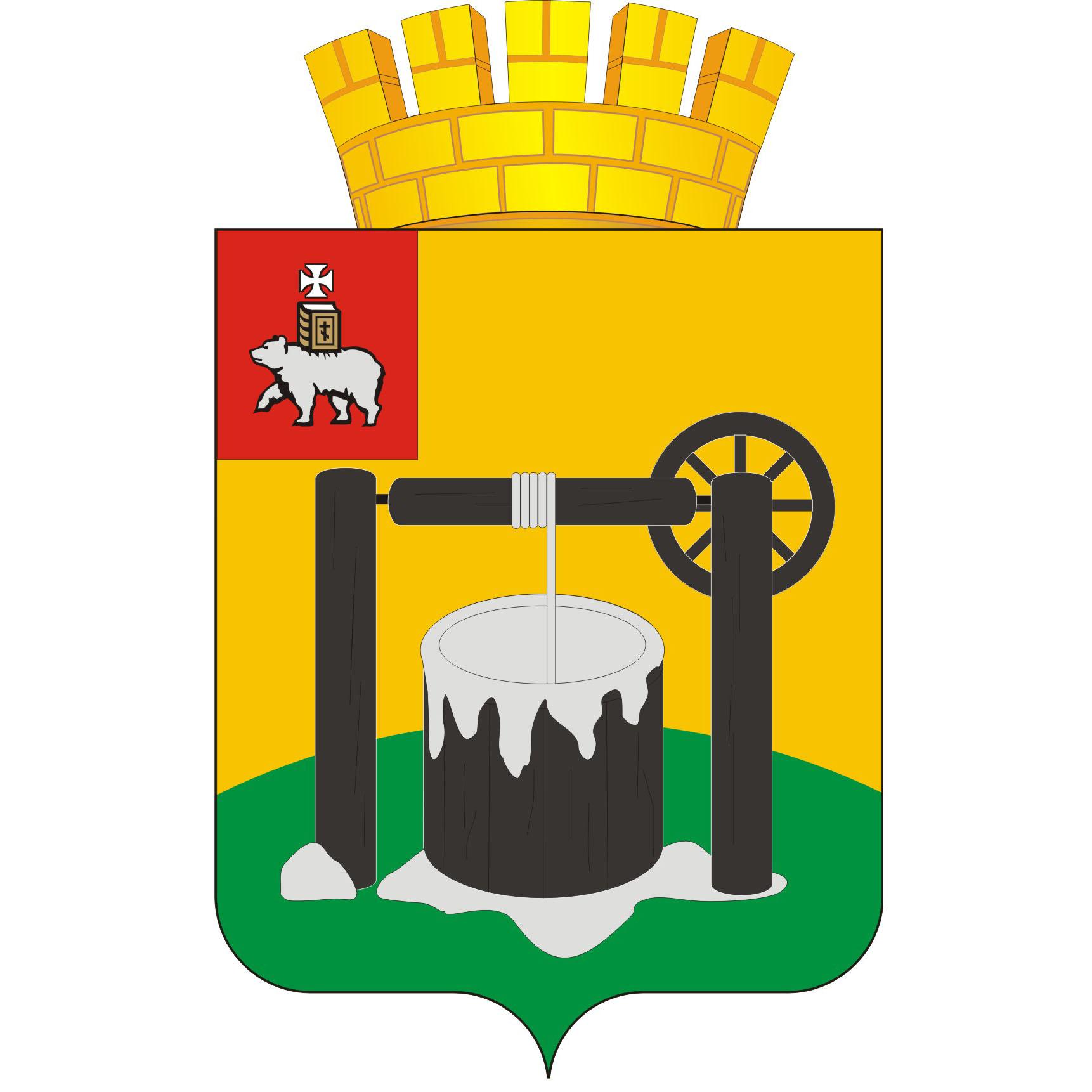 герб города Соликамска
