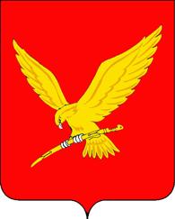 герб города Тимашевска