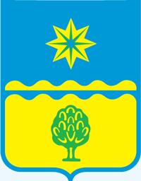 герб города Волжского