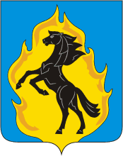 герб города Юрги